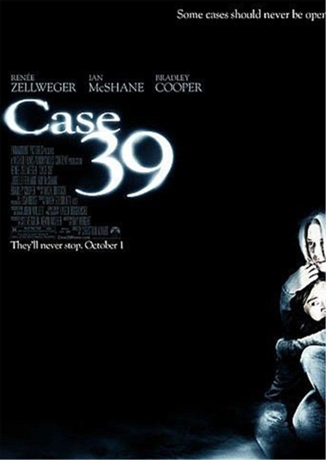 第39号案件[2009]