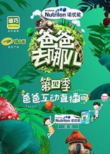 http://0img.hitv.com/preview/internettv/sp_images/ott/2016/zongyi/303244/20161013181206425-new.jpg_220x308.jpg