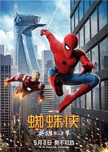 <B>蜘蛛</B><B>侠</B>:英雄归来