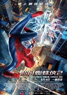 超凡<B>蜘蛛</B><B>侠</B>2