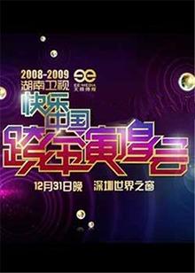 http://0img.hitv.com/preview/internettv/sp_images/ott/2017/zongyi/312332/20170221174904367-new.jpg_220x308.jpg