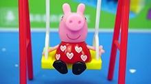 【<B>小猪</B><B>佩奇</B>玩具秀】<B>小猪</B><B>佩奇</B>滑滑梯和荡秋千