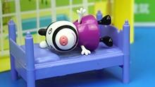 【<B>小猪</B><B>佩奇</B>玩具秀】<B>小猪</B><B>佩奇</B>和苏西给小伙伴看病的过家家玩具