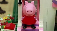 【<B>小猪</B><B>佩奇</B>玩具故事】<B>小猪</B><B>佩奇</B>睡觉做噩梦