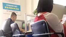 经视播报20170905期