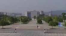 """长沙""""十三五""""重点打造五大片区:岳麓山国家大学科技城 实现校、城、园、景区四位一体发展"""