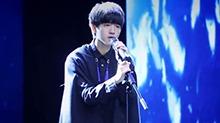 【TFBOYS】王俊凯十六岁生日会 模特SOLO