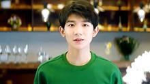 努力积极是青春态度 一起探访<B>王源</B>青春的小秘密