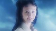 吴磊郑爽版《悟空传》上线 萧炎阿月配一脸