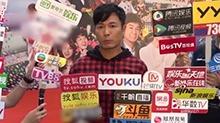 <B>蔡</B><B>少芬</B>王祖蓝狂捞金 郭晋安独力宣传新作品