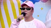 小少焱喊麦课堂现场教学 陈子由<B>杜海涛</B>狂秀freestyle