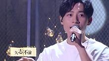魏晨清新献唱《旅程》 白衣少年帅气迷人