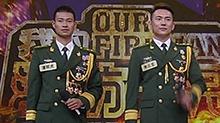 """北京消防""""龙虎兄弟""""威武霸气 成天下第一消防中队"""