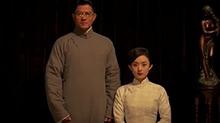电影《密战》定档11月3日上映 郭富城赵丽颖<B>张翰</B>生死暗战