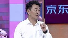 """拜托了妈妈20170918期:""""功夫奶爸""""吴越的铁汉柔情"""
