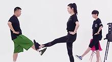 腿部训练之站立位抬腿 <B>奚</B><B>梦瑶</B>长腿秘密曝光?