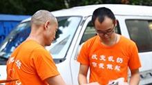 《儿行千里》9月24日看点:重庆企业家高调捡垃圾只为倡导爱护环境