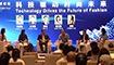 上海时装周:科技改变时尚未来