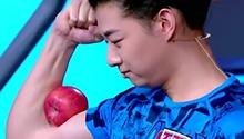 霍尊肌肉碎苹果