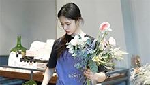 """第11期:林允花店生活被""""虐"""""""