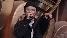 全景声第5期:刘柄鑫张昊突围