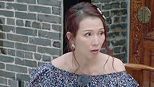 08期看点:蔡少芬吉娜吐槽老公