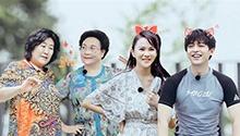 Plus第9期:李佳航要组女团?