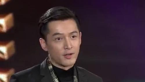 胡歌获年度品质表演大奖