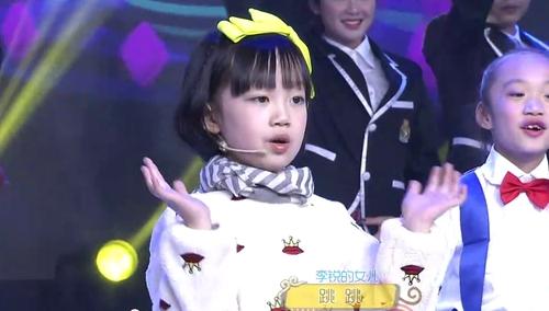 李锐女儿携主持星二代同台献唱