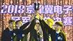 5000人角逐京津冀电子竞技公开赛总冠军