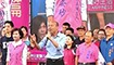韩国瑜影响力呈外溢效应 陈菊为陈其迈高雄站台