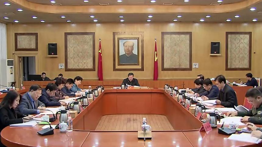 湖南省委常委班子召开民主生活会