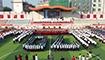 湘西:升国旗 唱国歌 祝福祖国