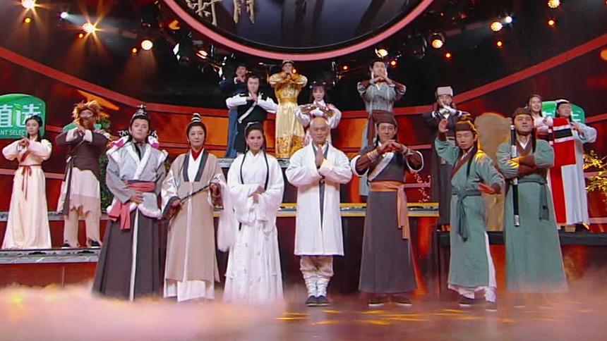 2019湖南卫视全球华侨华人春晚