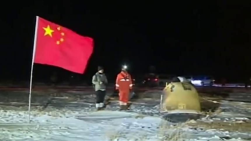 """qq空间自制播放器_嫦娥五号返回器携带月球样品安全着陆 中国探月工程""""绕、落 ..."""